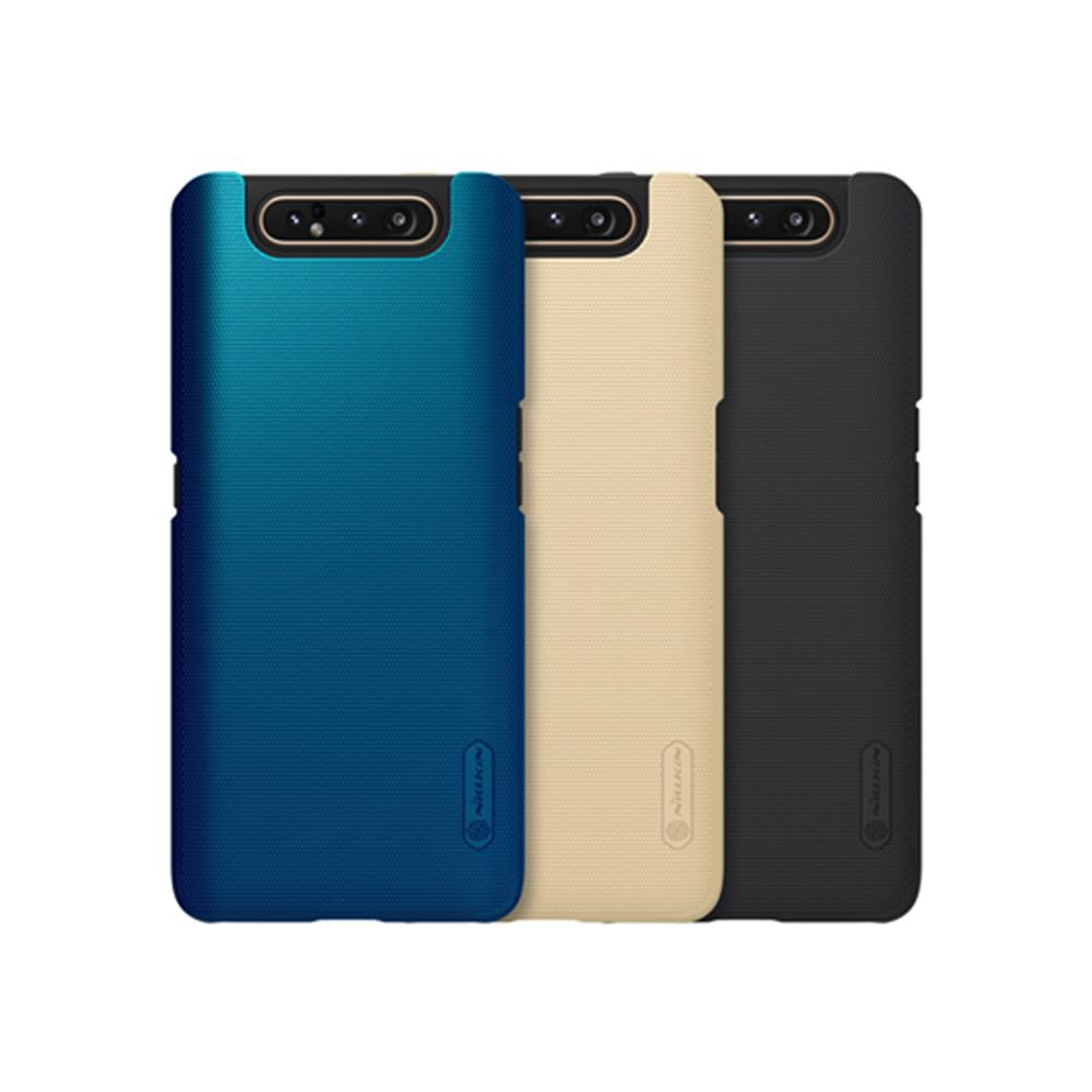 NILLKIN SAMSUNG Galaxy A80/A90 超級護盾保護殼(孔雀藍)