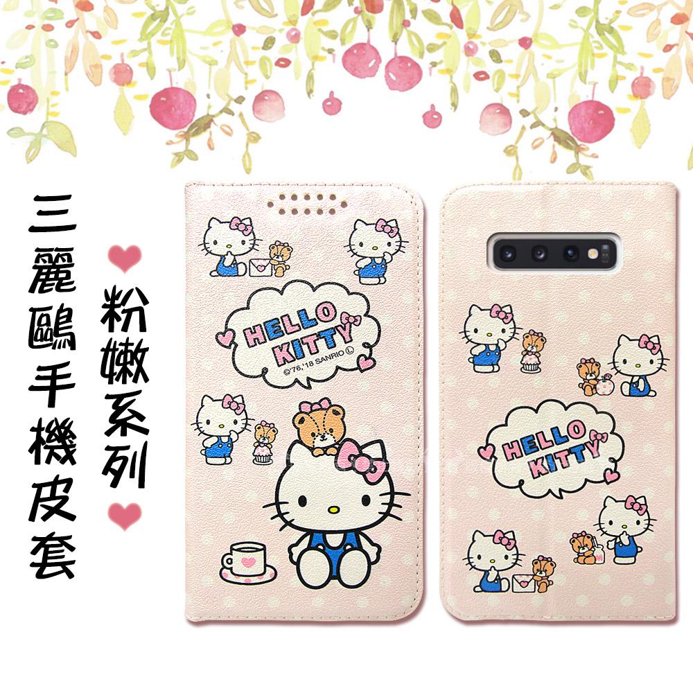 三麗鷗授權 Hello Kitty貓 三星 Samsung Galaxy S10+/S10 Plus 粉嫩系列彩繪磁力皮套(小熊)