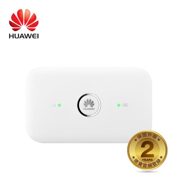 HUAWEI 華為 E5573 4G LTE 行動網路 WiFi分享器~ Type C傳輸線(數量有限 送完即止)