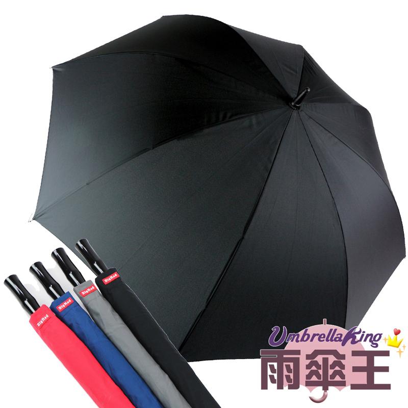 【雨傘王】BigRed GOLFER 30吋超大傘面自動直傘-黑色(終身免費維修)