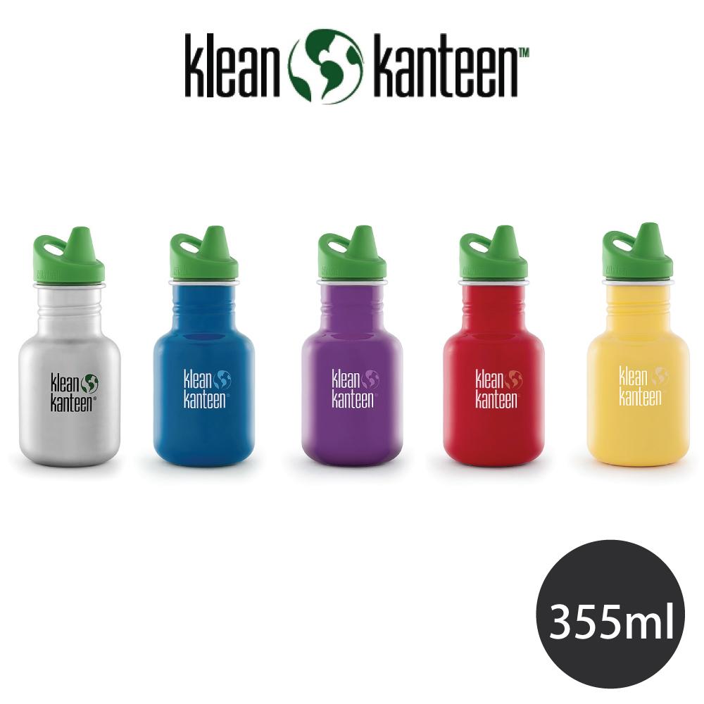 【美國Klean Kanteen】可利幼童吸嘴瓶355ml-晴空藍(9/30~10/3訂單會延後至10/5開始出貨)