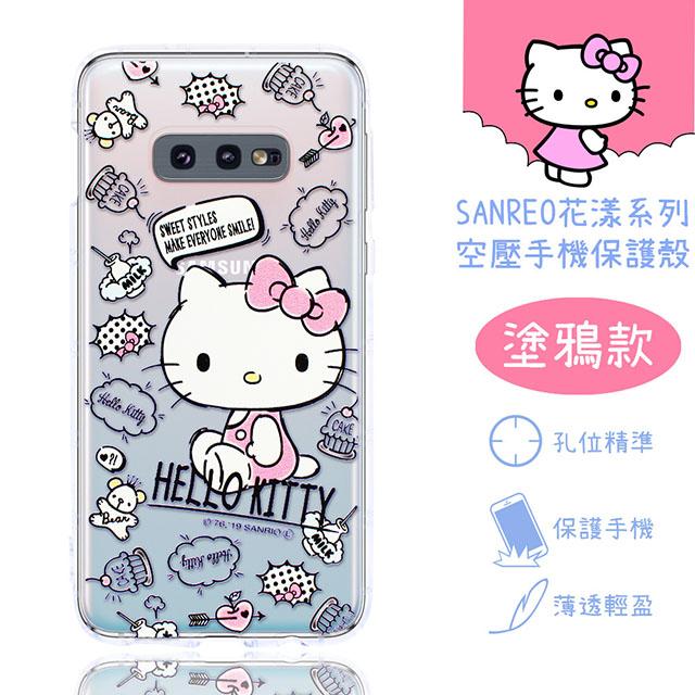 【Hello Kitty】三星Samsung Galaxy S10e (5.8吋) 花漾系列 氣墊空壓 手機殼(塗鴉)