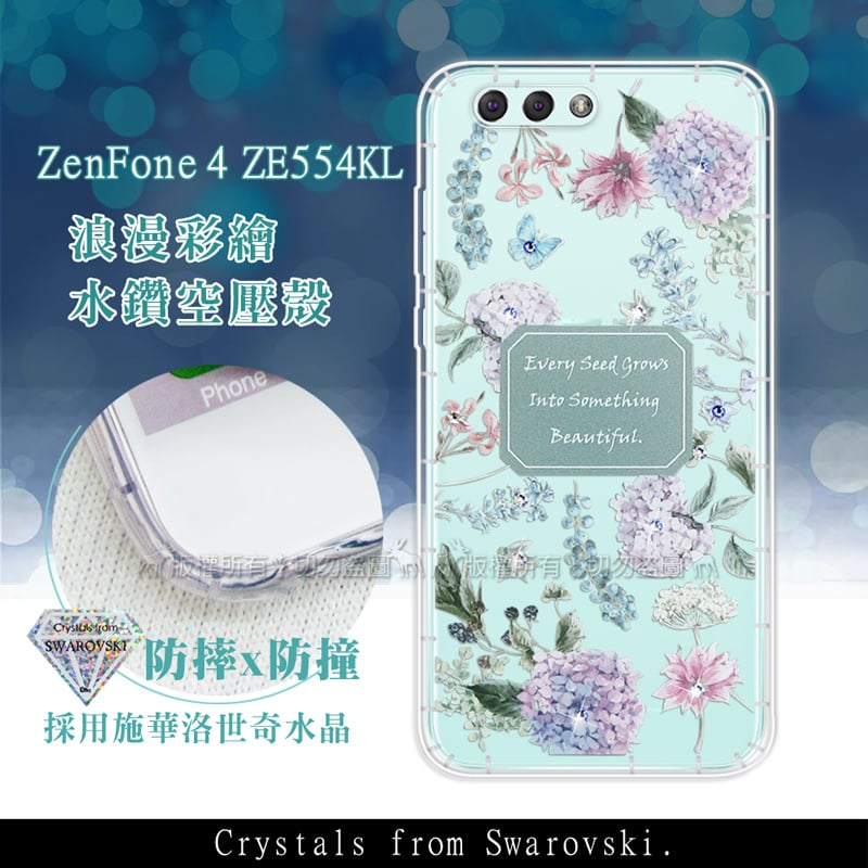 ASUS ZenFone 4 ZE554KL 浪漫彩繪 水鑽空壓氣墊手機殼(幸福時刻)