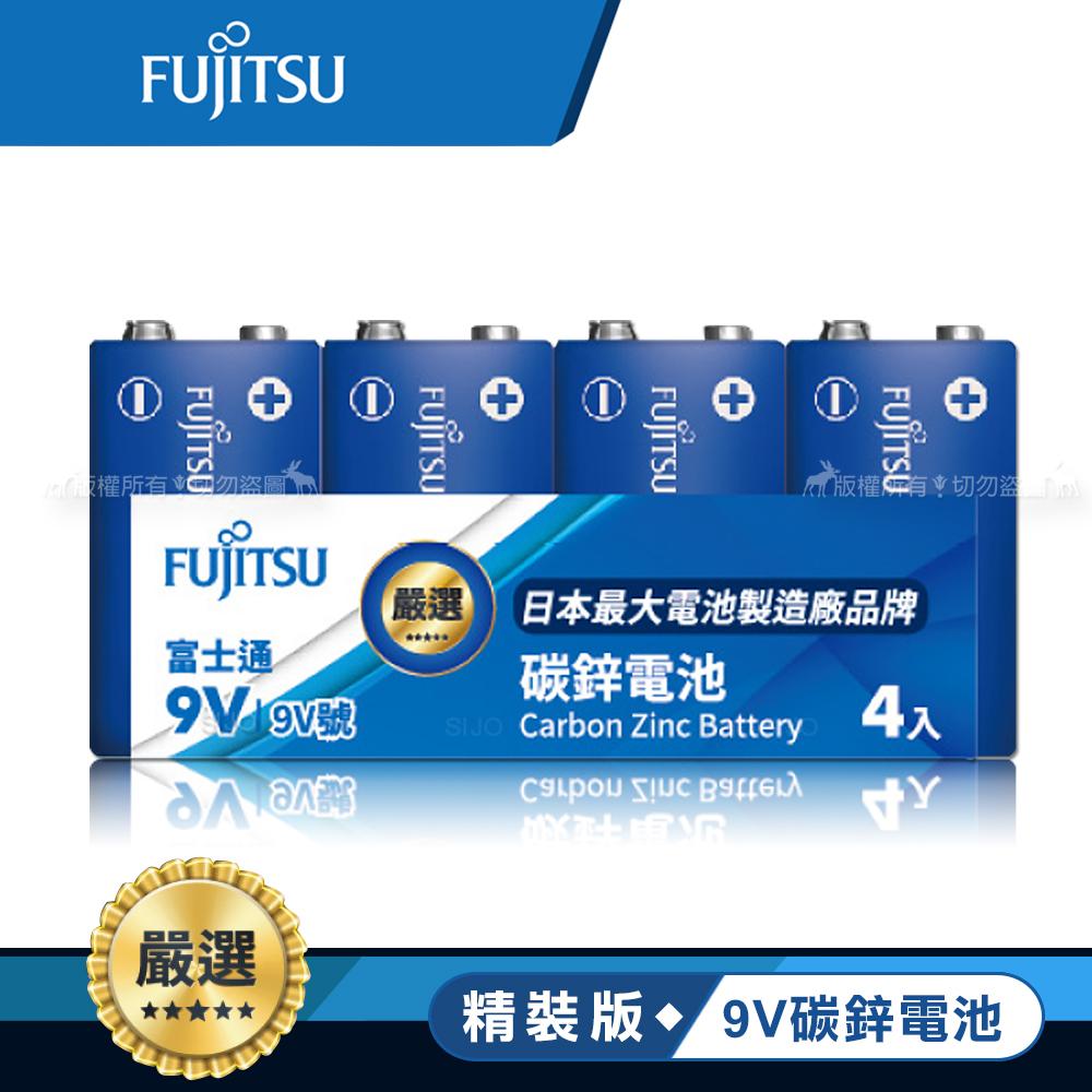 日本 Fujitsu富士通 藍版能量9V碳鋅電池(精裝版4入裝)
