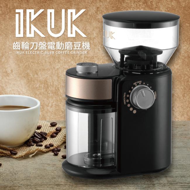 IKUK 艾可 大容量齒輪刀盤電動磨豆機 240g IK-GDE240