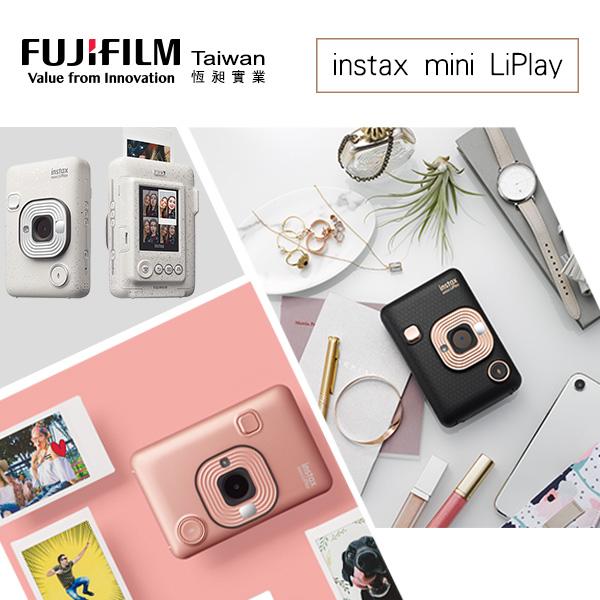 贈原廠束口袋 FUJIFILM 富士instax mini LiPlay 相印機 (腮紅金) 全新規格新登場 (公司貨) 保固一年