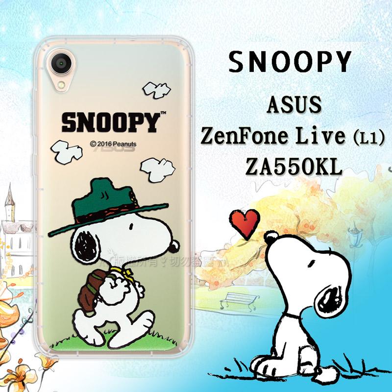 史努比/SNOOPY 正版授權 ASUS ZenFone Live (L1) ZA550KL 漸層彩繪空壓手機殼(郊遊)