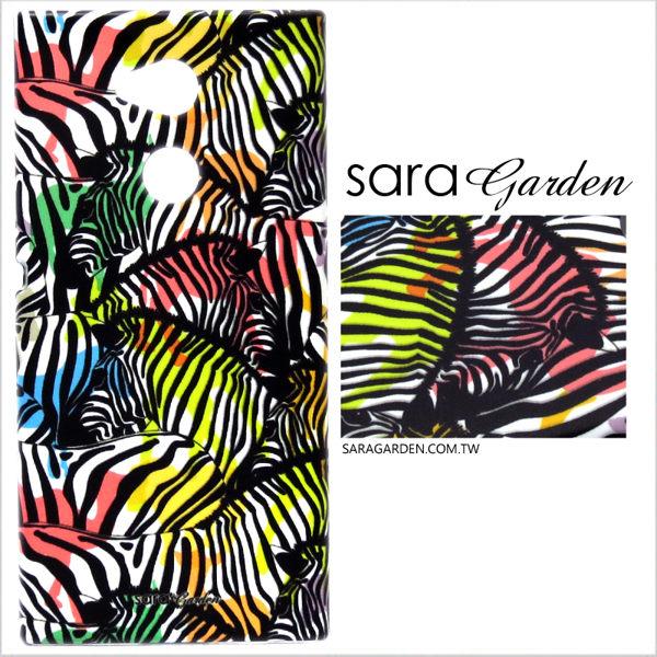 【Sara Garden】客製化 手機殼 SONY XZ2 保護殼 硬殼 彩虹漸層斑馬