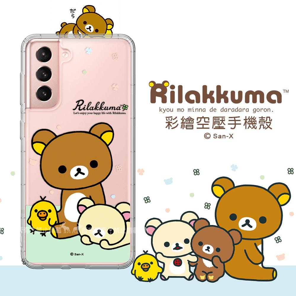 SAN-X授權 拉拉熊 三星 Samsung Galaxy S21 5G 彩繪空壓手機殼(淺綠休閒)