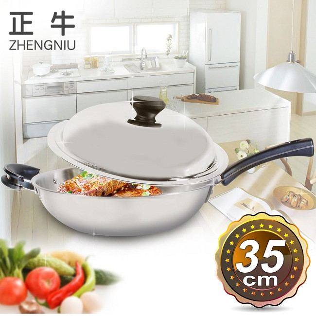 《正牛》五層不鏽鋼中華炒鍋35.5cm