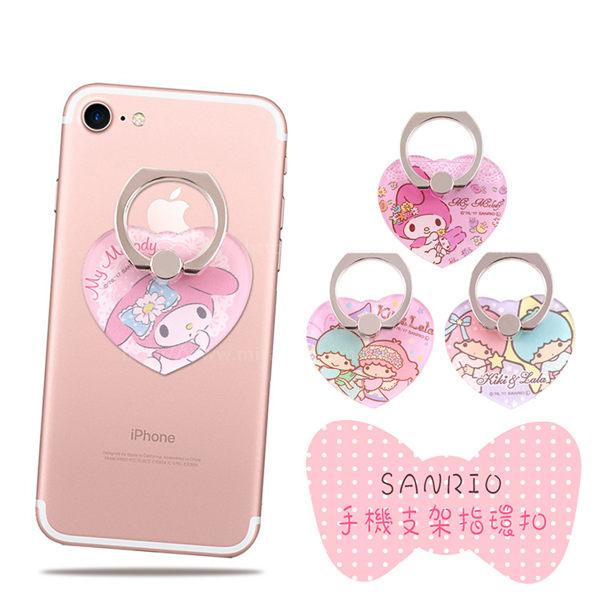 Sanrio三麗鷗 指環扣 手機支架 (愛心系列) 二入隨機出貨不挑款