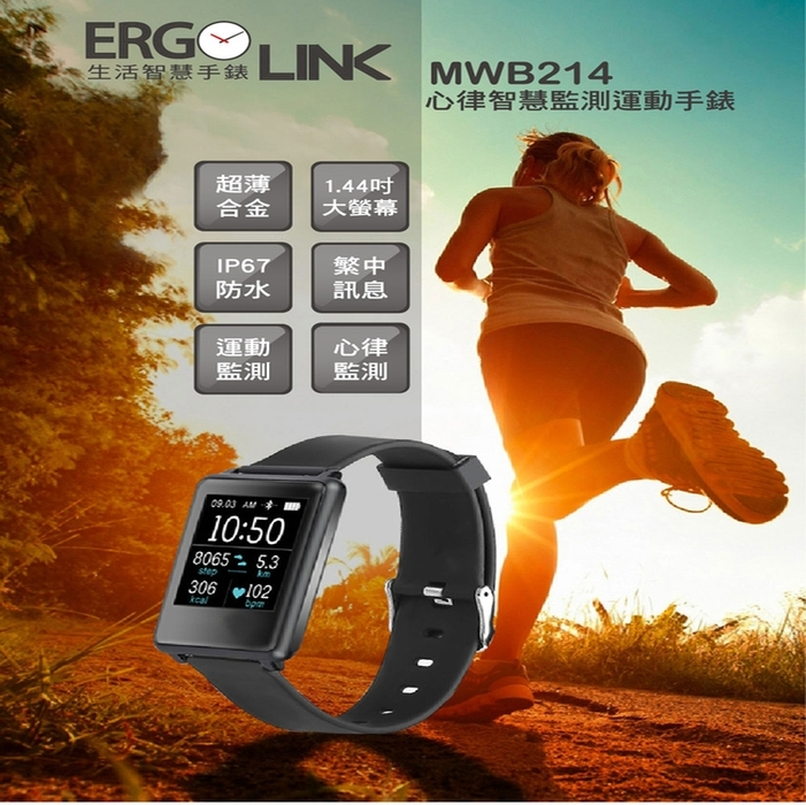 【Ergotech】 心律智慧監測運動手錶 MWB214K
