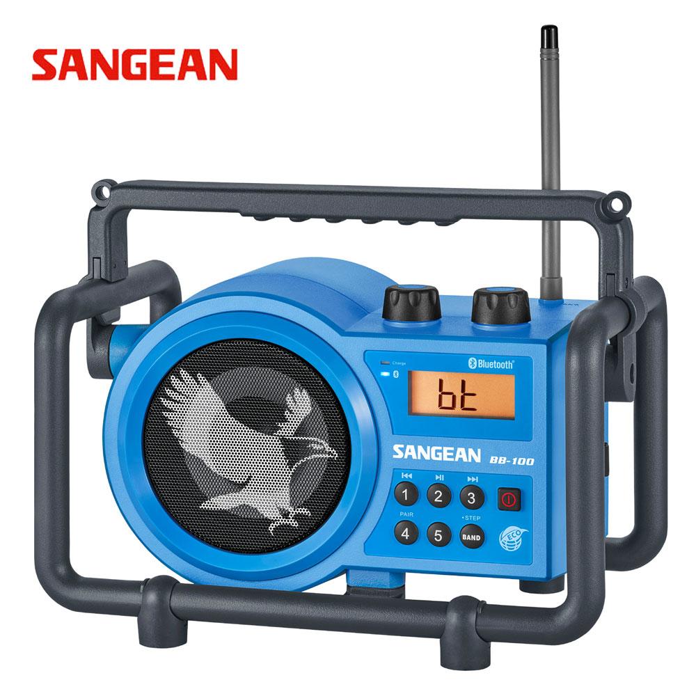 山進SANGEAN- BB-100藍色 二波段數位式職場收音機(調頻/調幅) FM/AM/藍牙/音響