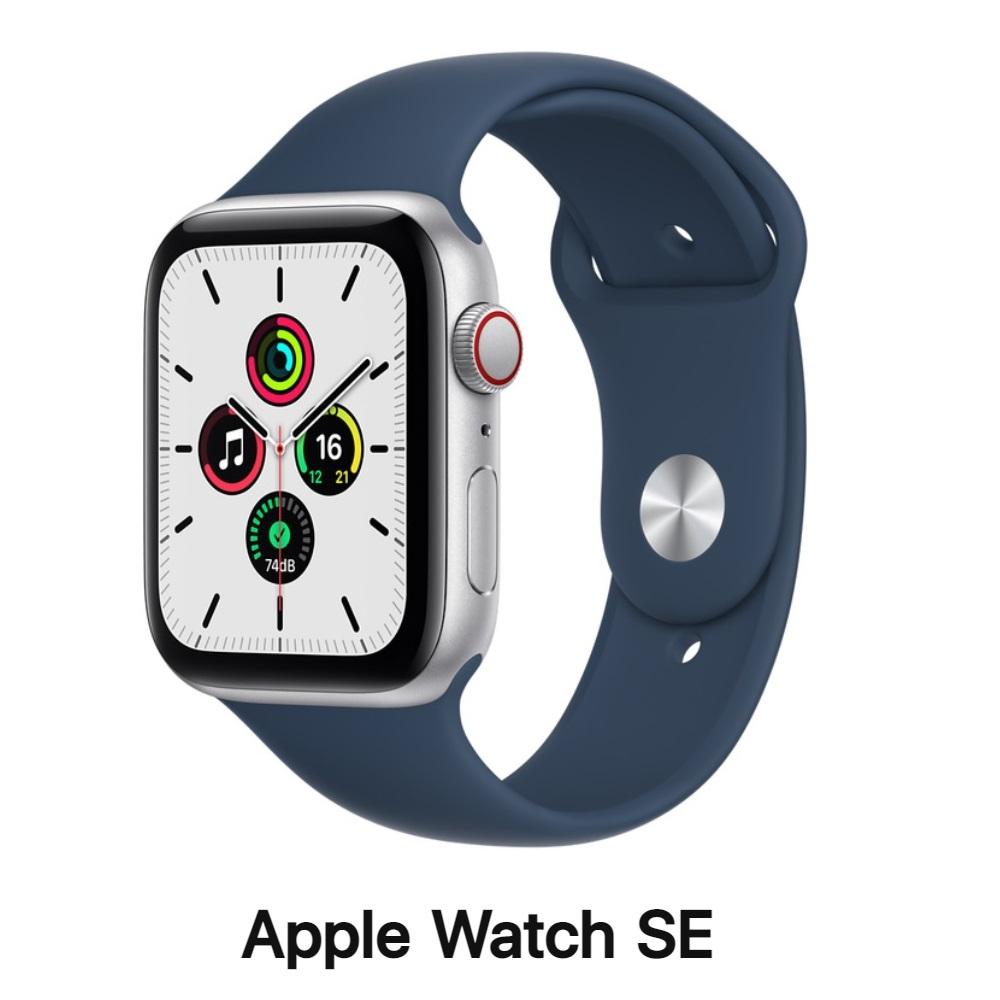Apple Watch SE 44mm LTE 2021銀色鋁錶殼配藍運動錶帶(MKRY3TA/A)