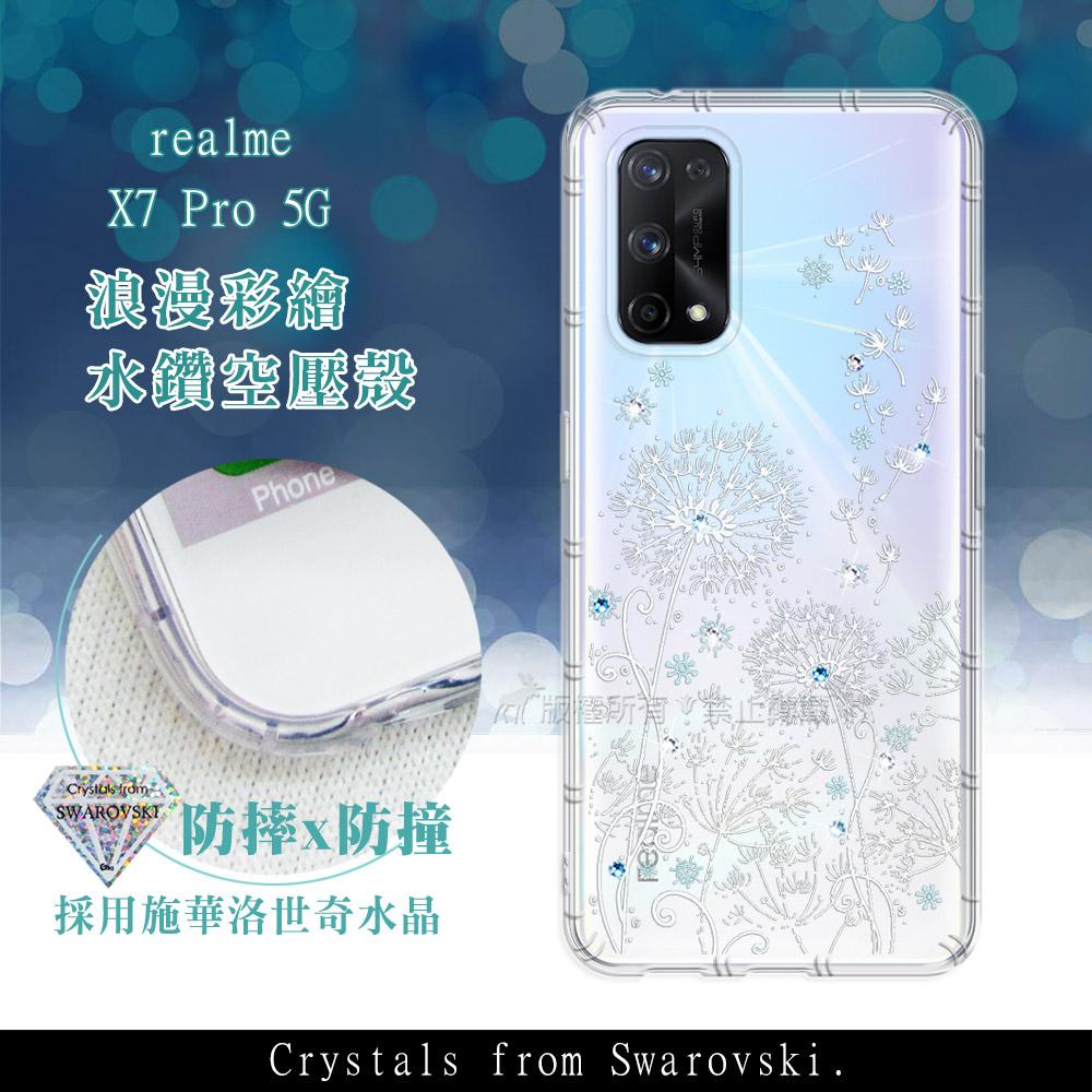 realme X7 Pro 5G 浪漫彩繪 水鑽空壓氣墊手機殼(風信子)