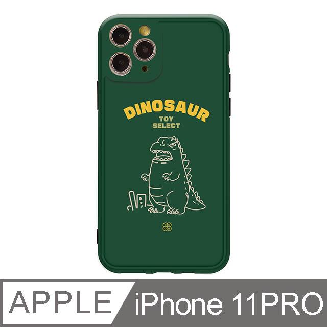 iPhone 11 Pro 5.8吋 Deinos胖胖呆吉拉抗污iPhone手機殼