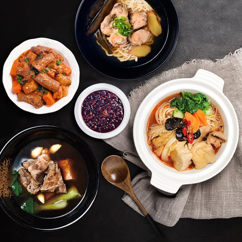 五色系列(帝王養氣肉骨茶 | 剝皮辣椒雞麵 | 牡丹紅酒燉牛肉 | 涎香臭豆腐煲 | 紫米貴妃盅)每款各兩組