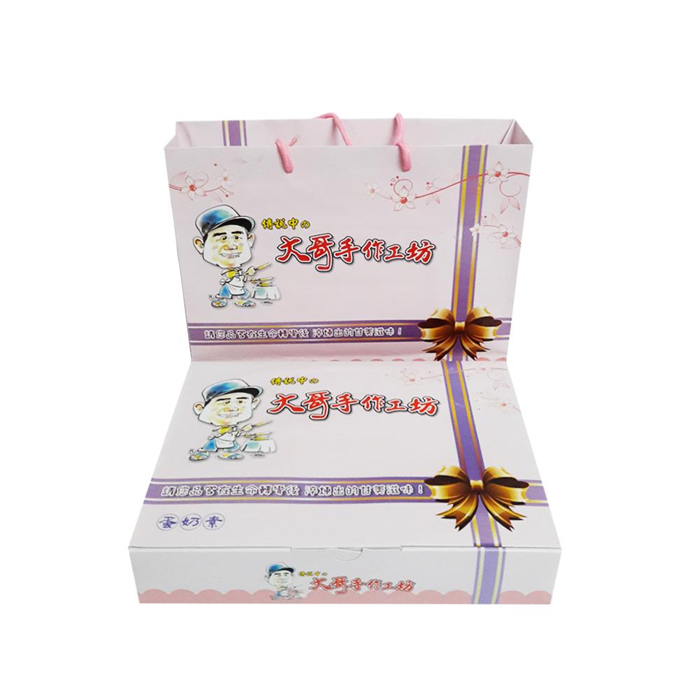 【大哥蛋捲】傳說中的大哥手作工坊蛋捲禮盒裝(芝麻,6盒裝)(接單後製作,7個工作日出貨)