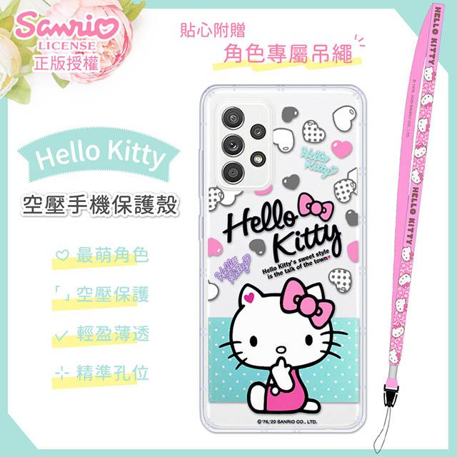 【Hello Kitty】三星 Samsung Galaxy A52 5G 氣墊空壓手機殼(贈送手機吊繩)