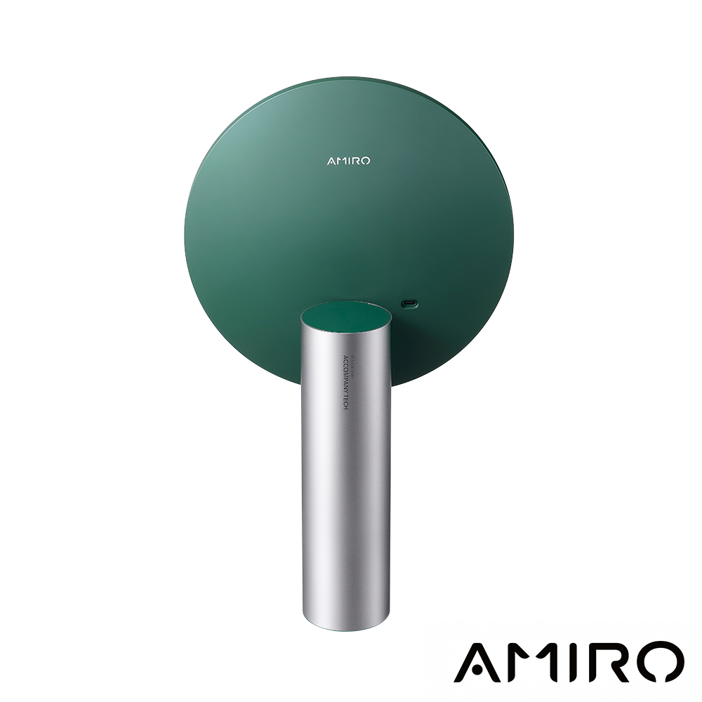 AMIRO O 系列 VINTAGE 限定高清日光 LED 化妝鏡復古版-絲絨綠