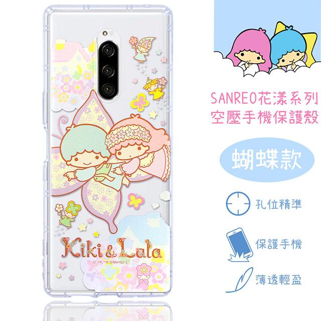 【雙子星】Sony Xperia 1 花漾系列 氣墊空壓 手機殼(蝴蝶)