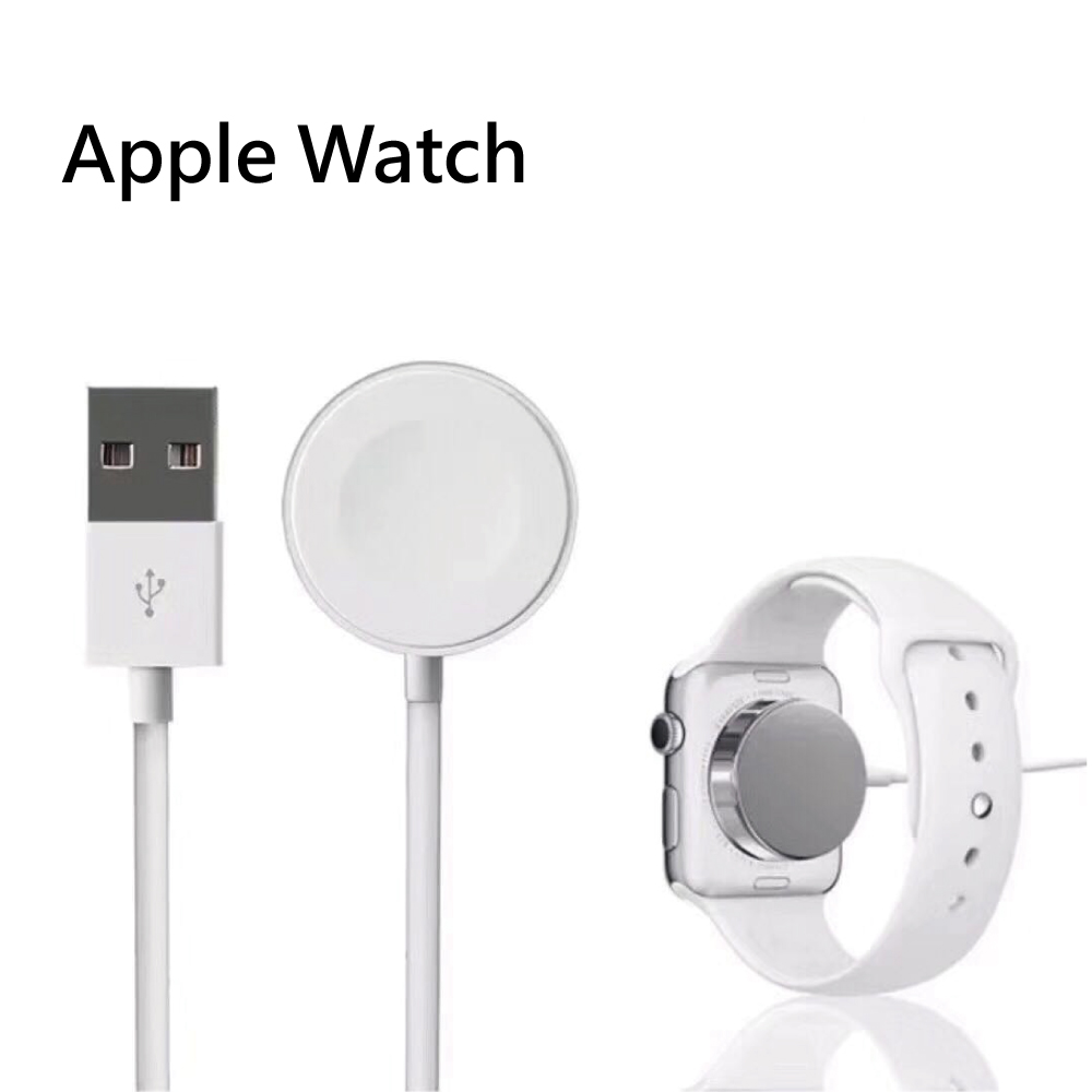 Apple watch 蘋果手錶磁力充電線(1M) - 白色