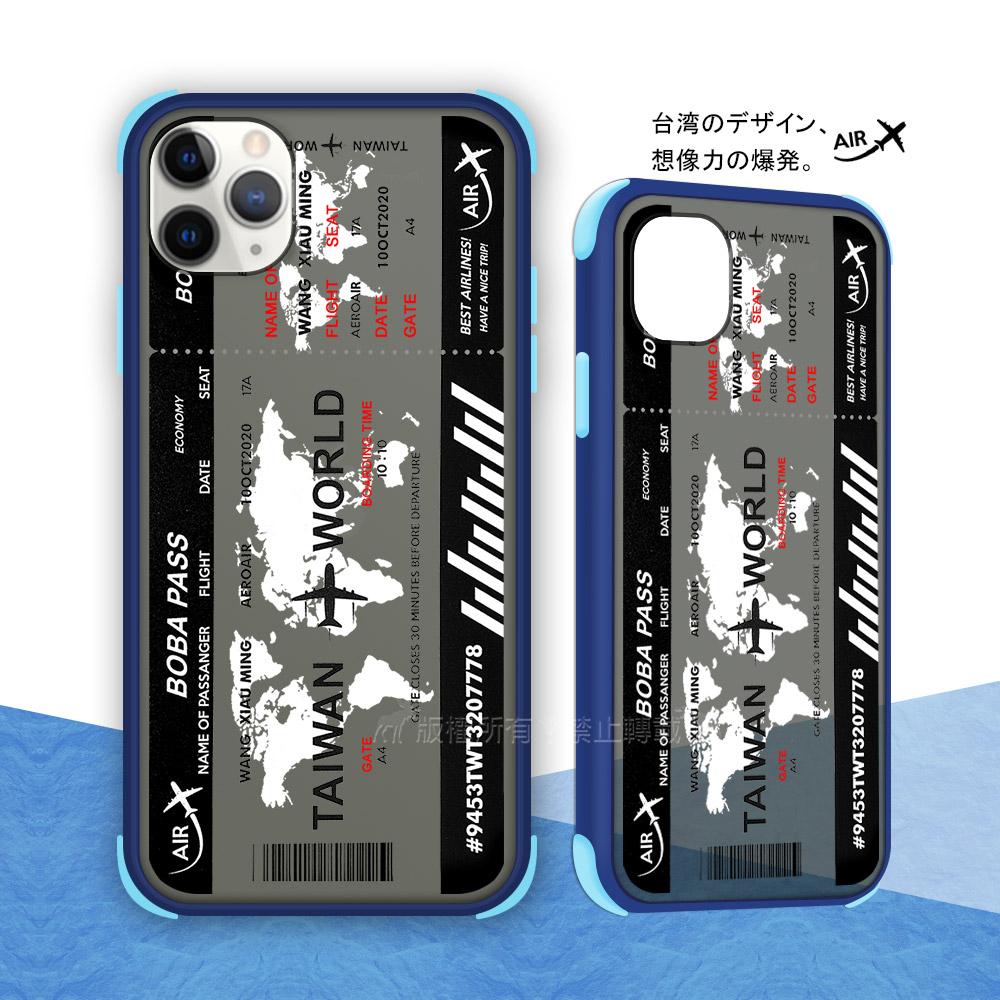 Taiwan設計創意 iPhone 11 Pro Max 6.5吋 耐衝擊防摔保護手機殼(美好的旅行)