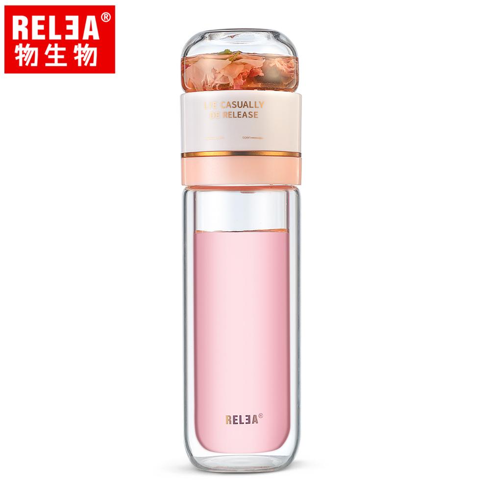 【香港RELEA物生物】300ml茶時分離式翻轉耐熱雙層玻璃泡茶隨行杯(水櫻粉)