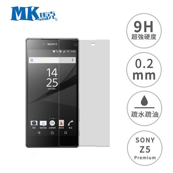 SONY Z5 Premium 5.5吋 9H鋼化玻璃膜 0.2mm 非滿版