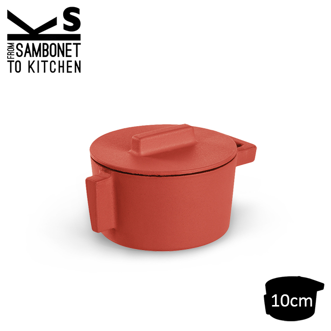【義大利Sambonet】Terra Cotto系列圓形鑄鐵湯鍋10cm(紅色)