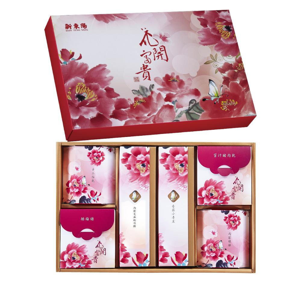 (預購)【新東陽】花開富貴禮盒4號*1盒(2020春節禮盒)