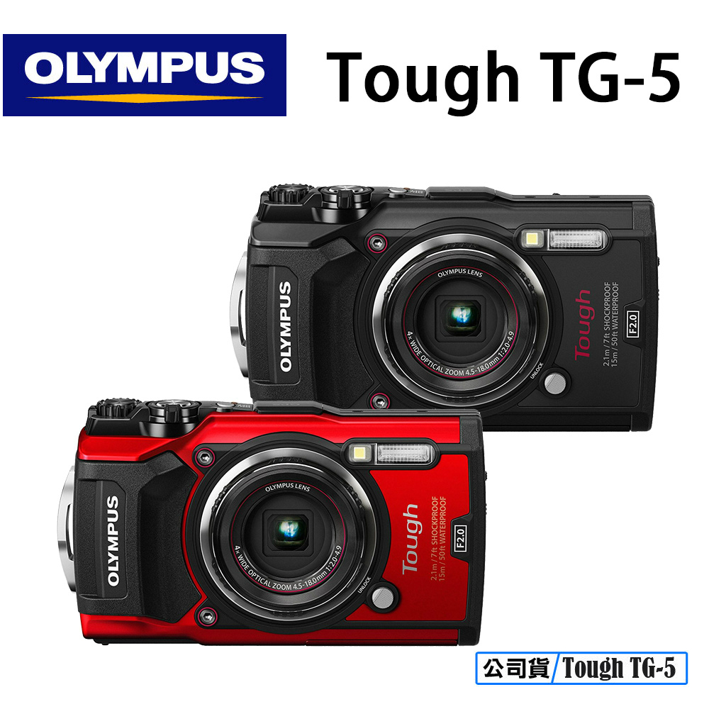 [送32G套餐] 9/10前註冊送原廠電池 OLYMPUS TG-5 潛水相機 TG5 防水相機 公司貨-紅色