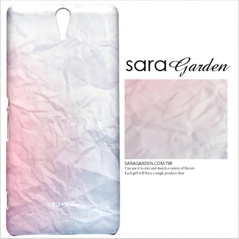 【Sara Garden】客製化 手機殼 SONY XA2 雲彩皺褶 保護殼 硬殼