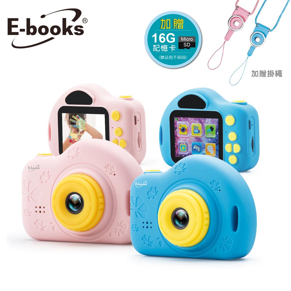 E-books P1 兒童數位相機 贈16G記憶卡-藍