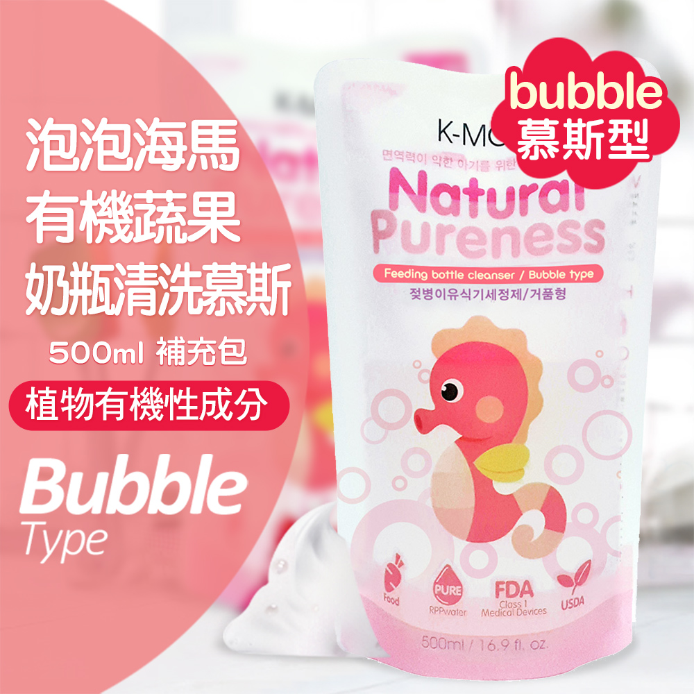 【韓國 MOTHER-K】蔬果奶瓶清洗慕斯 500ml (補充包)