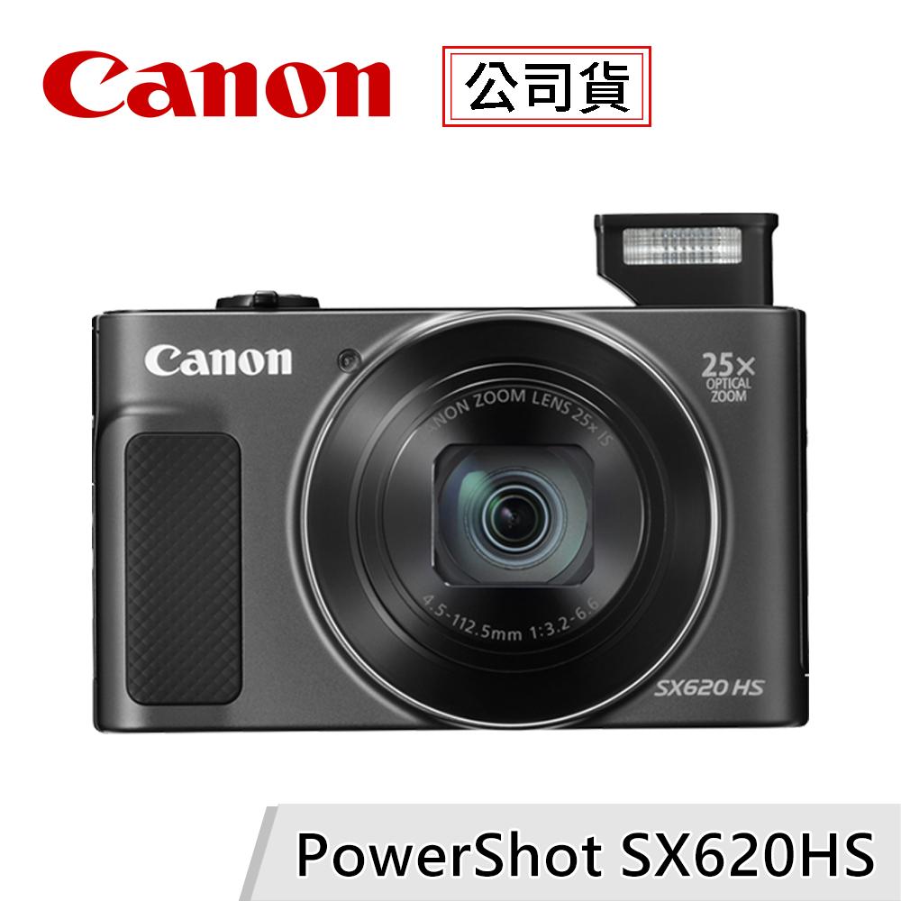 Canon PowerShot SX620 HS 數位相機 黑色 公司貨