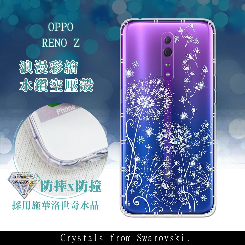 OPPO Reno Z 浪漫彩繪 水鑽空壓氣墊手機殼(風信子)