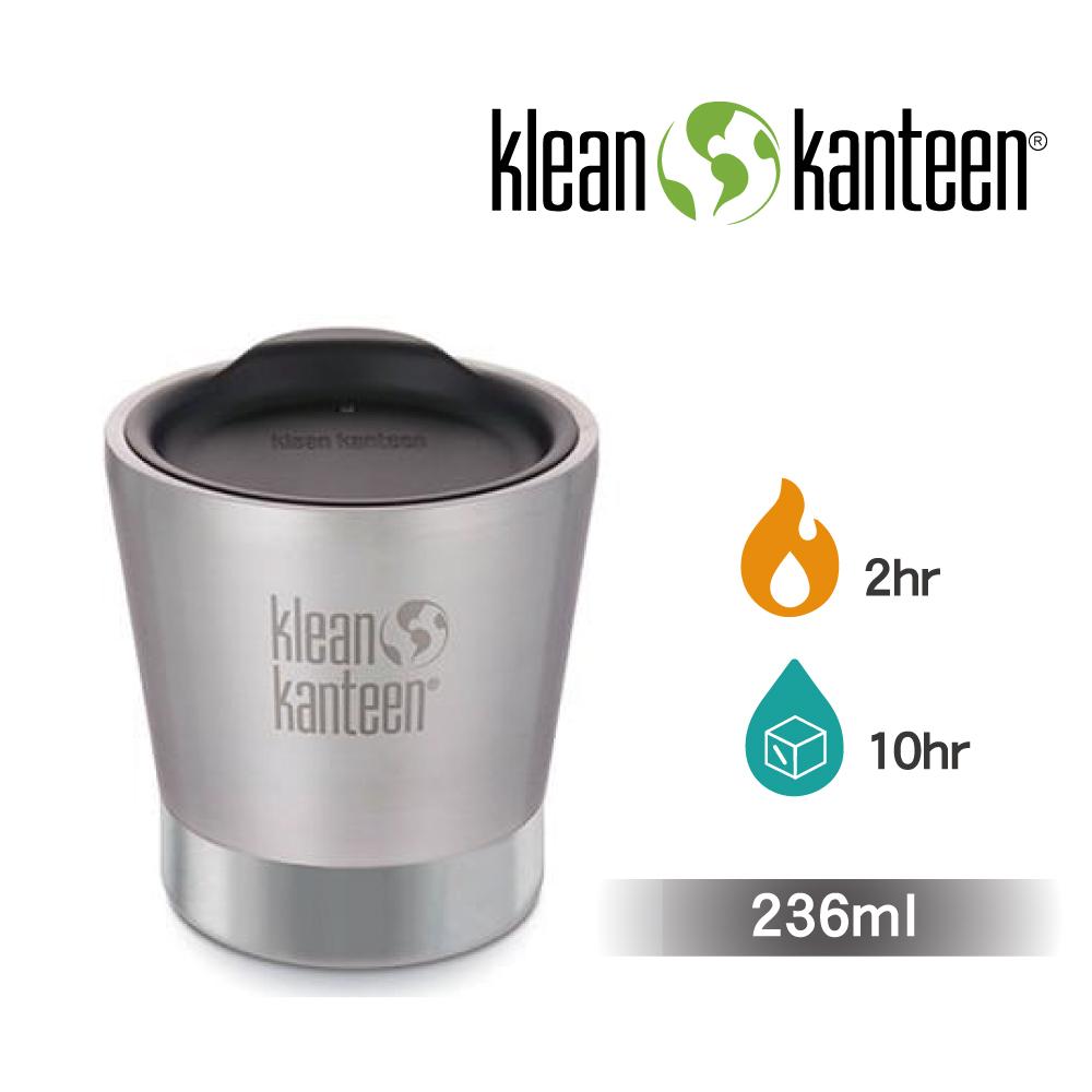 【美國Klean Kanteen】不銹鋼飲料保溫杯236ml-原色鋼