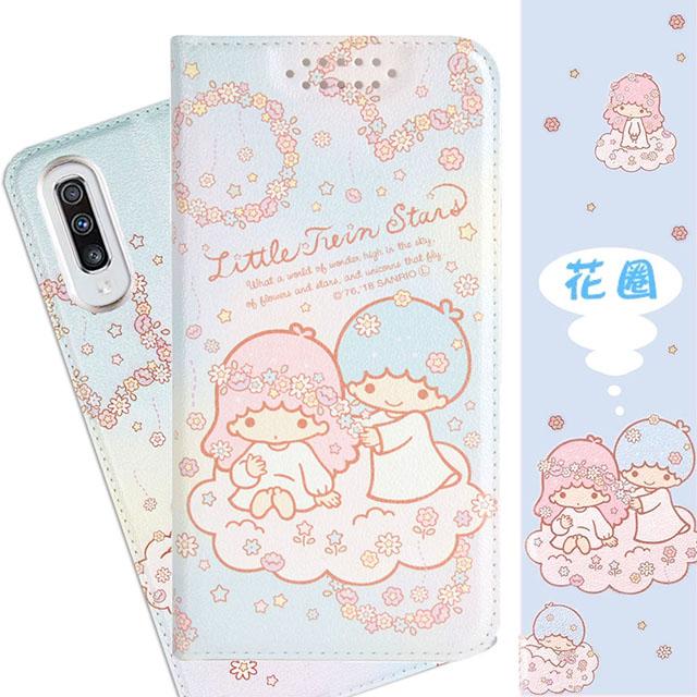 【雙子星】三星 Samsung Galaxy A70 (6.7 吋) 甜心系列彩繪可站立皮套(花圈款)