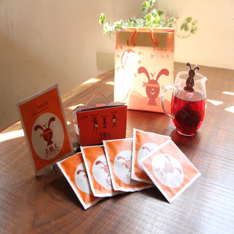 [南投]半日茶師小旅行(2人套票)-Hugosum和菓森林紅茶莊園