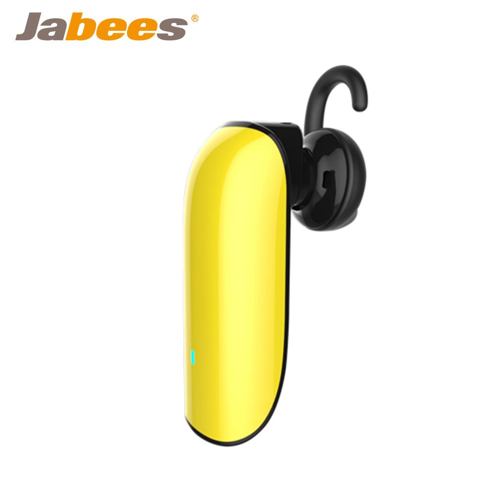Jabees Beatles立體聲藍芽耳機 - 黃色
