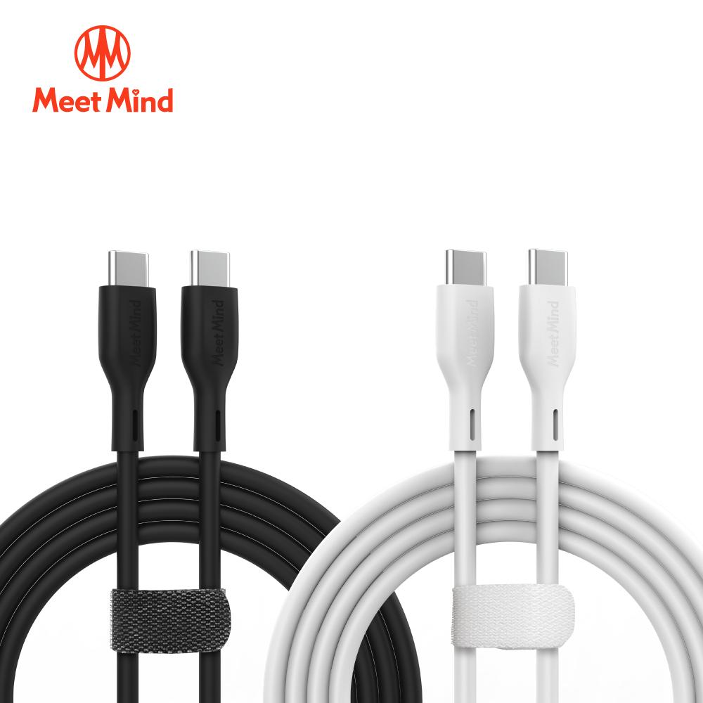 Meet Mind Type-C to Type-C 100W 快速充電傳輸線 2.2M 黑色