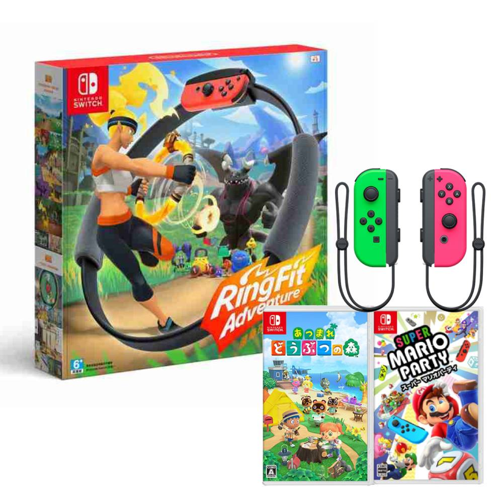 Nintendo Switch 健身環大冒險 同捆組+Joy-Con 控制器 左右手套組 粉紅綠+超級瑪利歐派對亞版中文版+動物森友會 中文版