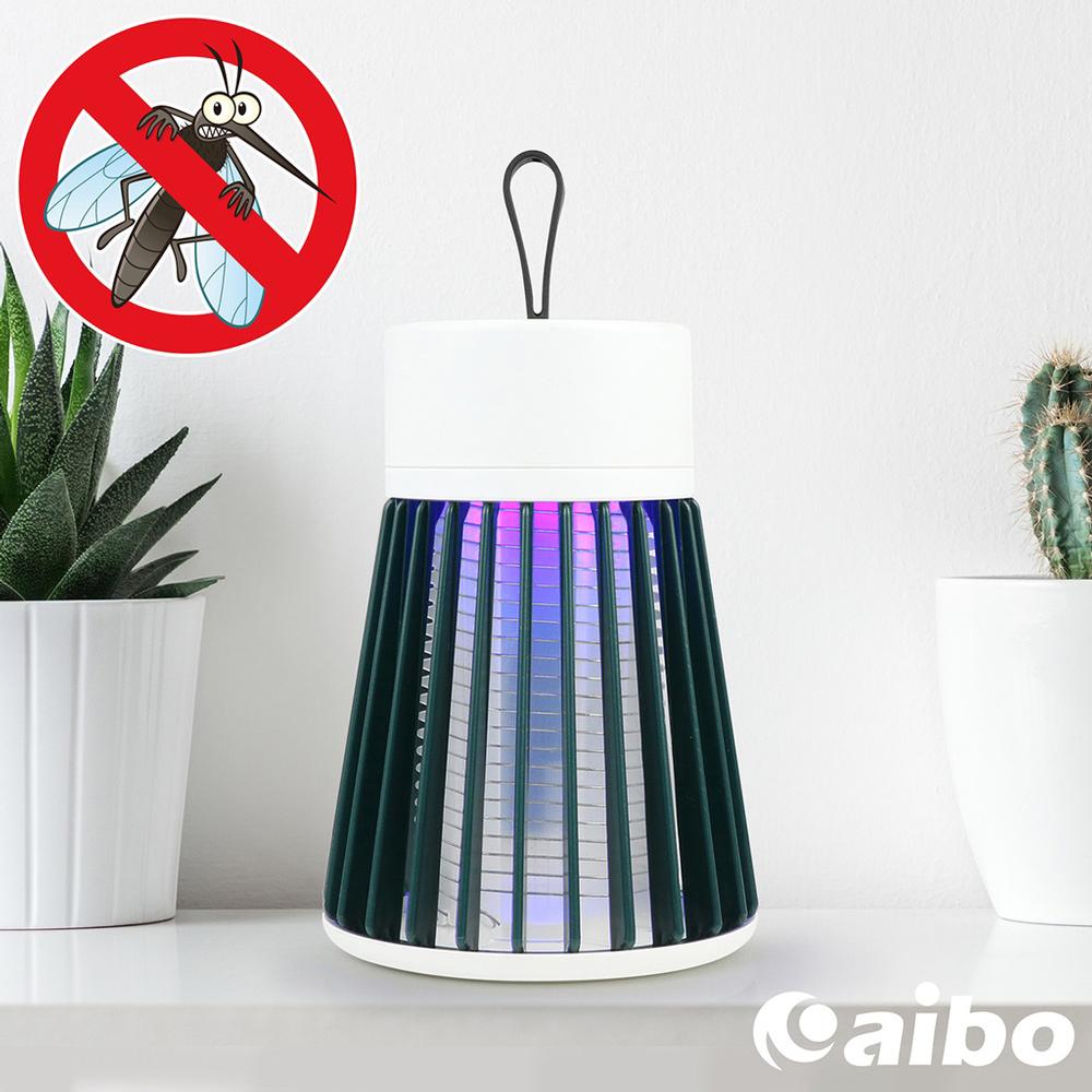 USB充電式 誘蚊紫光 行動捕蚊燈-綠色