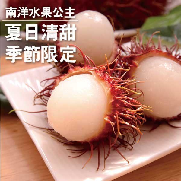 《五甲木》泰國新鮮直送-冷凍紅毛丹(500g±5/包,共三包)