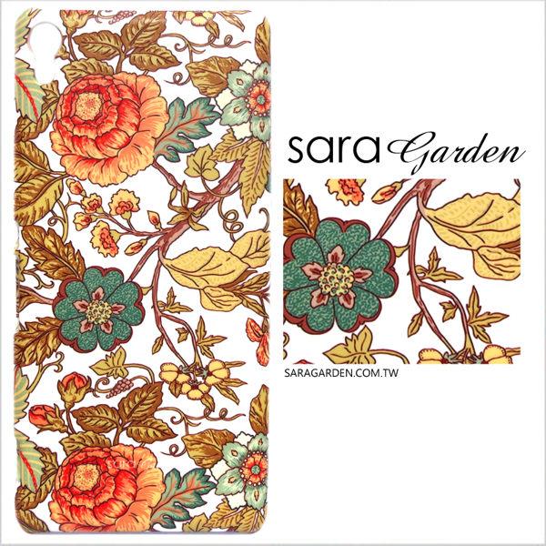 【Sara Garden】客製化 手機殼 HTC 828 墨爾本 復古 碎花 手工 保護殼 硬殼
