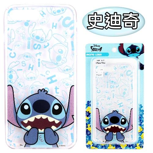 【Disney】iPhone 7 plus (5.5吋) 摀嘴系列 彩繪透明保護軟套(史迪奇)