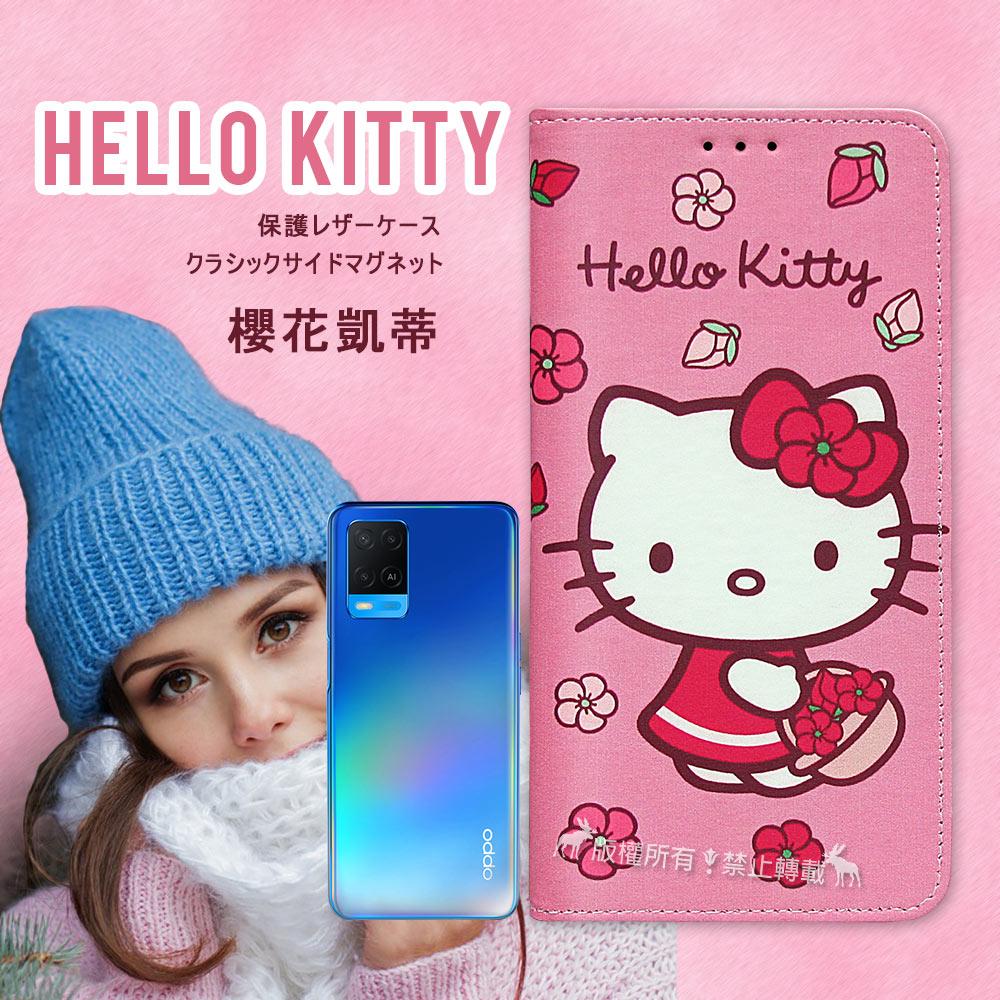 三麗鷗授權 Hello Kitty OPPO A54 櫻花吊繩款彩繪側掀皮套