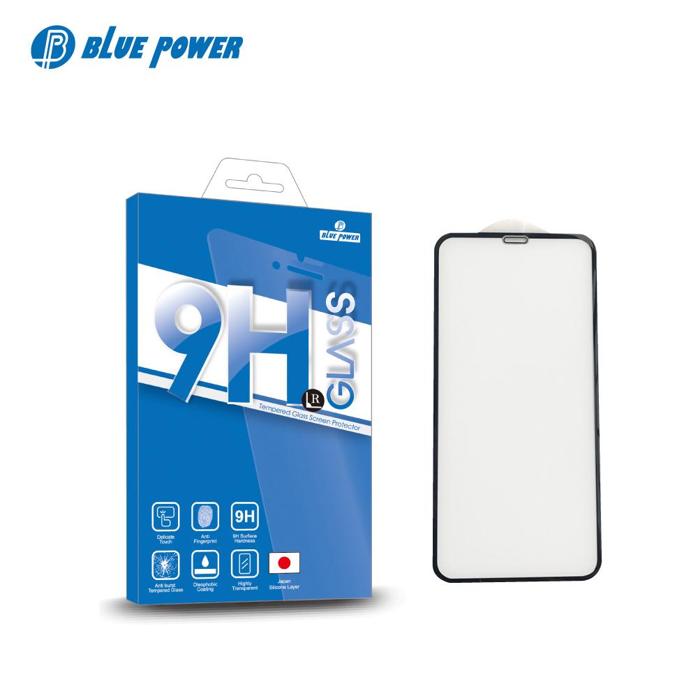BLUE POWER Apple iPhone 12系列 2.5D滿版 9H霧面鋼化玻璃保護貼 黑色 (5.4吋)