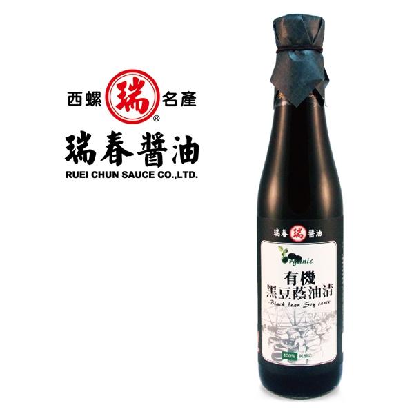 《瑞春》有機黑豆蔭油清(十二瓶入/箱)
